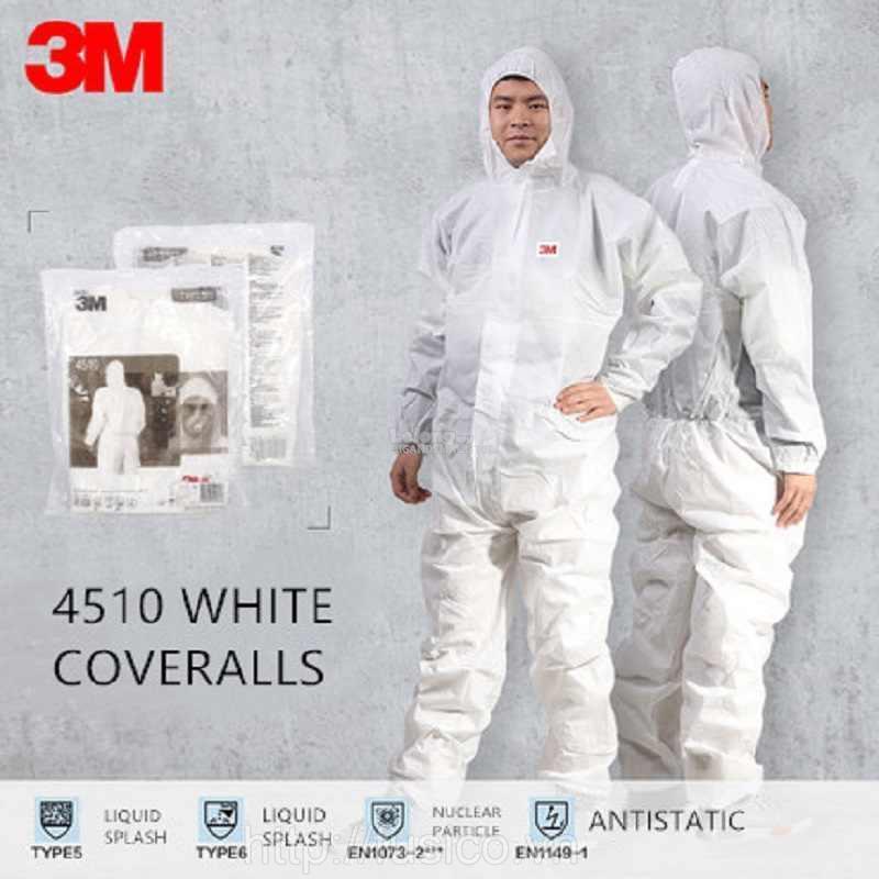 Quần áo bảo vệ toàn thân 3M 4510