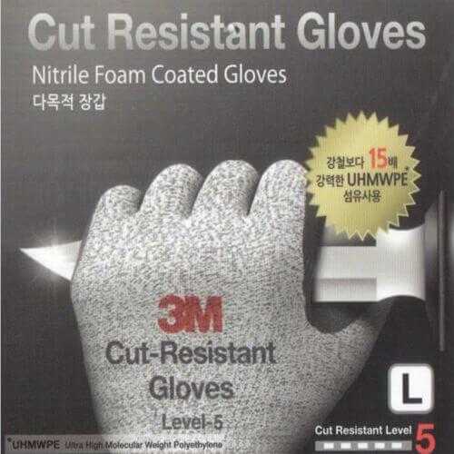 Giải pháp bảo vệ cơ thể - Gang tay chống cắt 3M